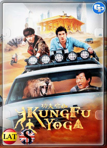 Kung Fu Yoga (2017) HD 720P LATINO/INGLES