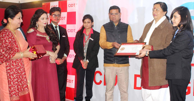 CIDT Institute Faridabad has a strong role in making students self reliant