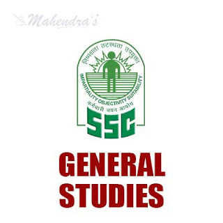 SSC Quiz : General Studies | 09 - 01 -18