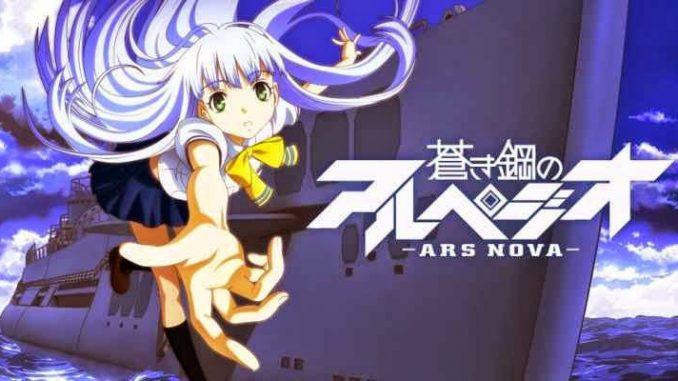 Aoki Hagane no Arpeggio: Ars Nova BD Episode 01-12 [BATCH] Subtitle Indonesia