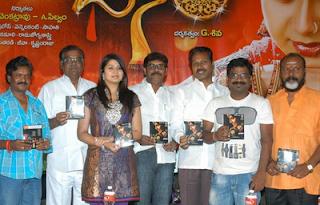 Dhanam Movie Audio Release