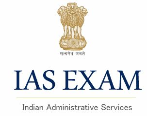IAS,UPSC IAS Mains Online Form 2018
