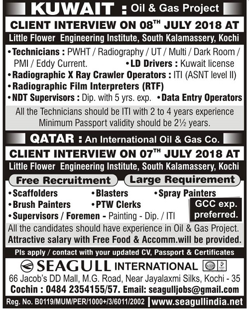 Qatar Jobs, Kuwait Jobs, PWHT Technician, UT Technician. Radiography Technician, NDT Jobs, Scaffolder, Gulf Jobs Walk-in Interview, Seagull Jobs,