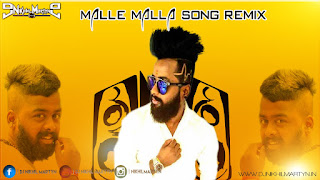 https://www.mediafire.com/file/xusj1qoivgv81h4/Malle_Malla_Thota_Dance_Mix_Dj_Nikhil_Martyn.mp3/file