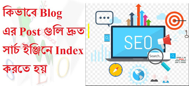 chicago seo experts,search engine optimization strategies,chicago seo company,chicago seo consultant,how seo in blog,get traffic in blogger,seo tutorial,seo tutorial bangla,bangla seo tutorial,digital marketing agency chicago,bangla tutorial seo,seo tips,mark seo,bangla tech blog