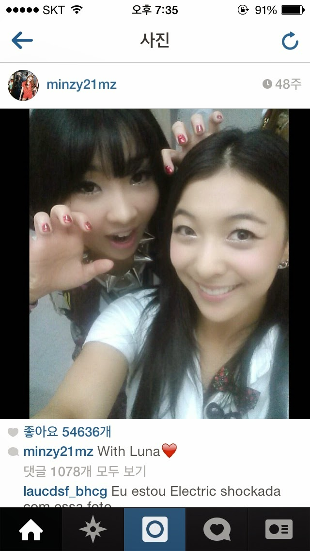 donghae og dara dating 2014
