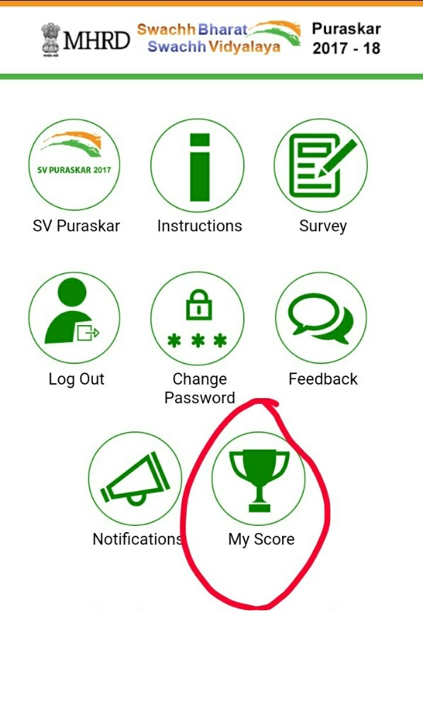 Swach Vidyalaya Puraskar Results published, Check your scores in App!