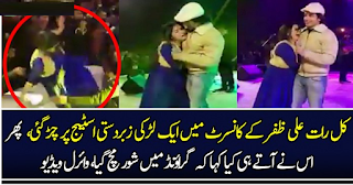 A Girl Gone Crazy to Meet Ali Zafar in his Live Concert