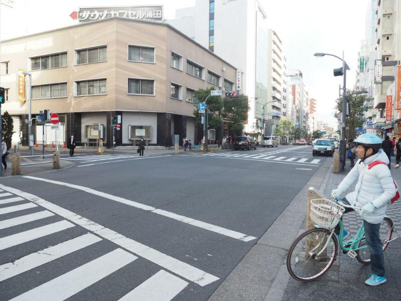 Kamata Japan