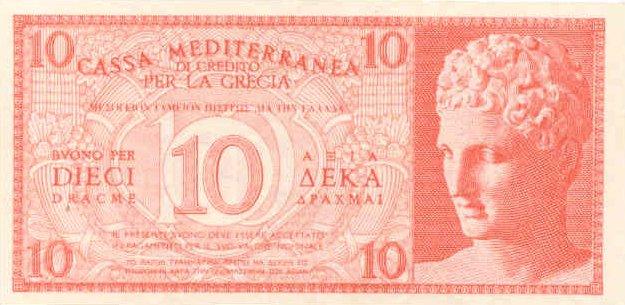 https://4.bp.blogspot.com/-e2sI45EnHEs/UJjv113TKeI/AAAAAAAAKlg/O2-C9VbFgrw/s640/GreecePM2-10Drachmai-%281941%29-donatedms_b.jpg