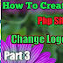 How To Create Php Site Change Logo In Php Site. Php Site Me Logo Kaise Change Kare