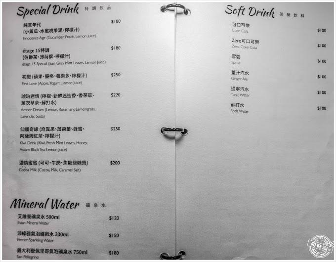 高雄DUAetage15餐廳菜單特調飲品