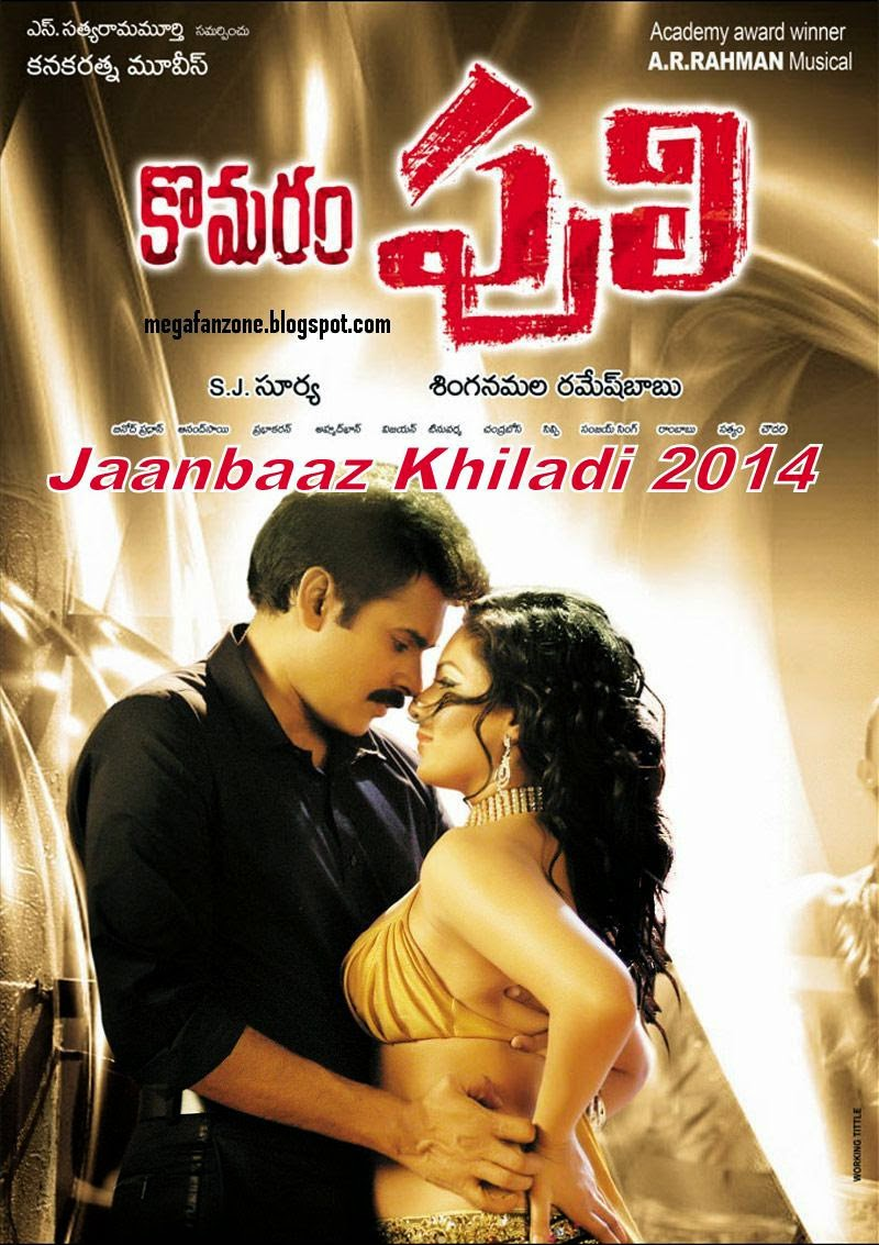 Jaanbaaz Khiladi 2014 Hindi Dubbed WEBHD 350mb 480p