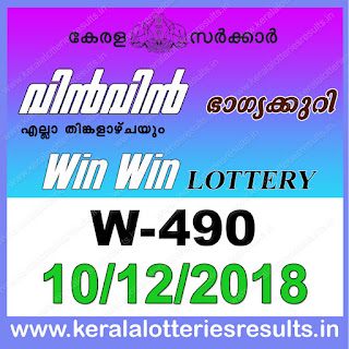 "KeralaLotteriesresults.in, ""kerala lottery result 10 12 2018 Win Win W 490"", kerala lottery result 10-12-2018, win win lottery results, kerala lottery result today win win, win win lottery result, kerala lottery result win win today, kerala lottery win win today result, win winkerala lottery result, win win lottery W 490 results 10-12-2018, win win lottery w-490, live win win lottery W-490, 10.12.2018, win win lottery, kerala lottery today result win win, win win lottery (W-490) 10/12/2018, today win win lottery result, win win lottery today result 10-12-2018, win win lottery results today 10 12 2018, kerala lottery result 10.12.2018 win-win lottery w 490, win win lottery, win win lottery today result, win win lottery result yesterday, winwin lottery w-490, win win lottery 10.12.2018 today kerala lottery result win win, kerala lottery results today win win, win win lottery today, today lottery result win win, win win lottery result today, kerala lottery result live, kerala lottery bumper result, kerala lottery result yesterday, kerala lottery result today, kerala online lottery results, kerala lottery draw, kerala lottery results, kerala state lottery today, kerala lottare, kerala lottery result, lottery today, kerala lottery today draw result, kerala lottery online purchase, kerala lottery online buy, buy kerala lottery online, kerala lottery tomorrow prediction lucky winning guessing number, kerala lottery, kl result,  yesterday lottery results, lotteries results, keralalotteries, kerala lottery, keralalotteryresult, kerala lottery result, kerala lottery result live, kerala lottery today, kerala lottery result today, kerala lottery"