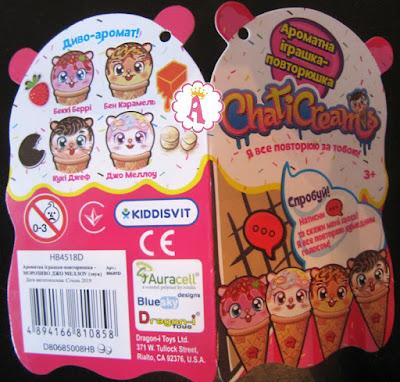 Коллекция игрушек ChatiCreams