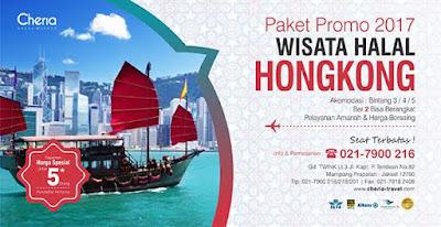 Paket Tour Hongkong 2017 Promo