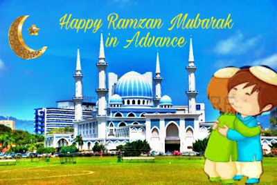 Happy Ramzan mubarak 2017 Image