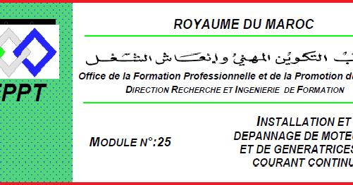 MODULE GRATUITEMENT PDF TÉLÉCHARGER TEMI OFPPT