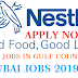 Jobs in Nestle company In Dubai and Gulf countries-2019