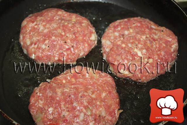 рецепты сербской кухни плескавица пошаговые фото