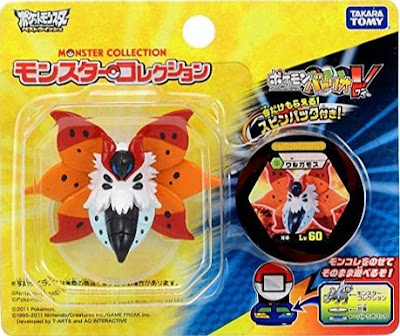 Volcarona figure Takara Tomy Monster Collection with Pokemon Battrio special pack