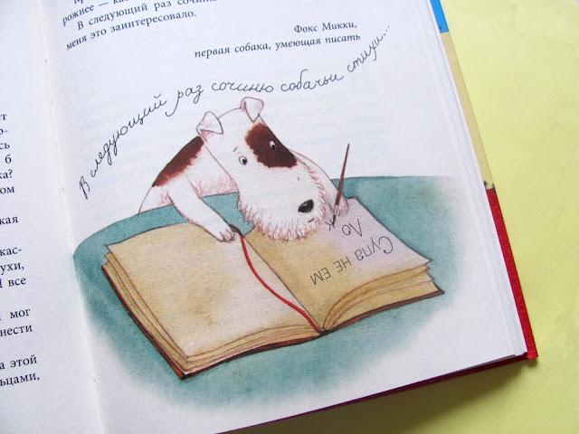 книги про собак для детей