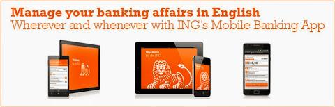 圖說: ING 多螢幕介面,圖片來源: ING 管網