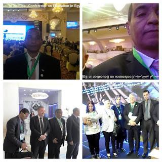 الحسينى محمد , ايمن لطفى , دكتور رضا حجازى , احمد الحسينى ,هند ابراهيم ,Dr.reda hegazy , ,مؤتمر التعليم