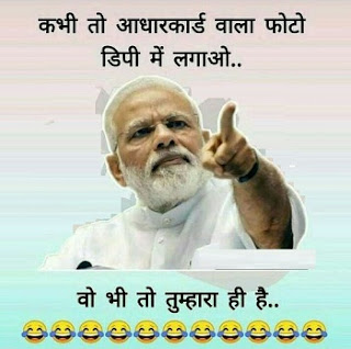 majedar images, majedar images in hindi, funny images, funny photos, funny pictures