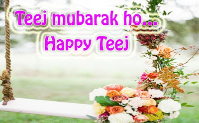 Happy Teej Wishes, Sms, Messages, Shayari, Greetings for Friends, Relative, Family Member, Husband, Wife, Girlfriend, Boyfriend, GF, BF, FB, Facebook and Whatsapp Status