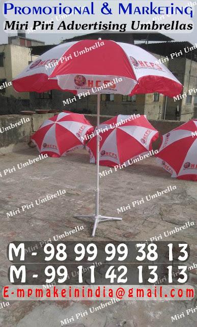 Custom Fabric Outdoor Umbrellas, Promotional Umbrellas, Golf Umbrella Images, Corporate Umbrella Images, Monsoon Umbrellas Images,