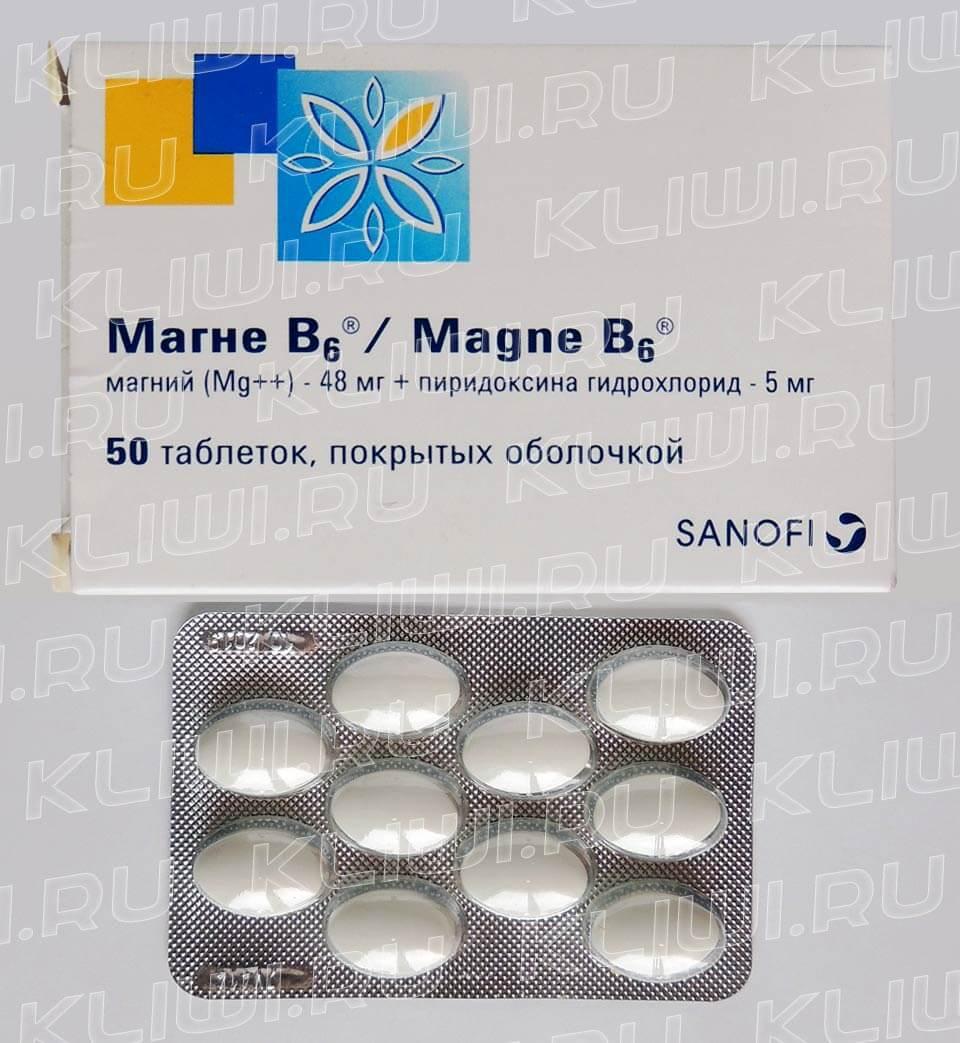 Магне B6 таблетки