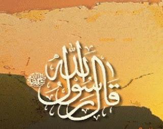 Rasulullah Saw Ingatkan Kaum Muslim yang Menolak Surga
