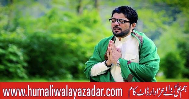 Ali Maula Qasida: Bandagi Ki Laag Jo Rakh Manqabat Lyrics Mir Hasan Mir 2007