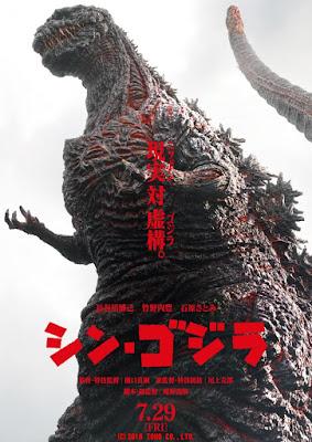 Shin Gojira 2016 DVD Custom NTSC Sub