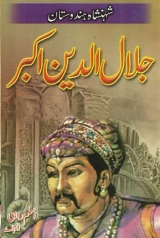 Jalal Ud Din AKbar Urdu Book Download