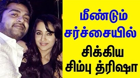 Simbu – Trisha caught in controversies again!