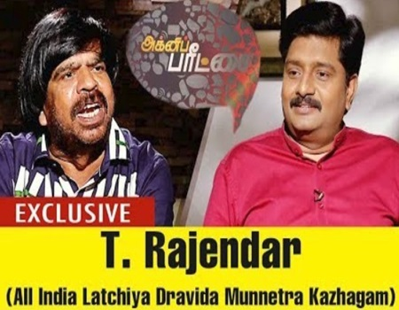 Agni Paritchai 03-03-2018 Exclusive interview with T. Rajendar
