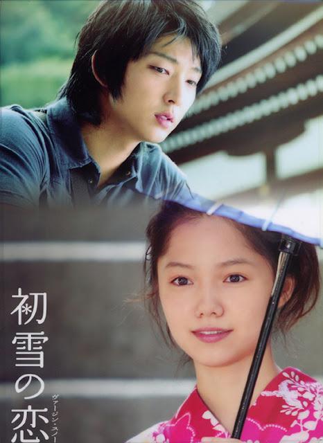 Sinopsis Virgin Snow (2007) - Film Korea Jepang