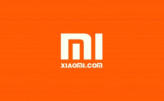 Gambar Logo MI