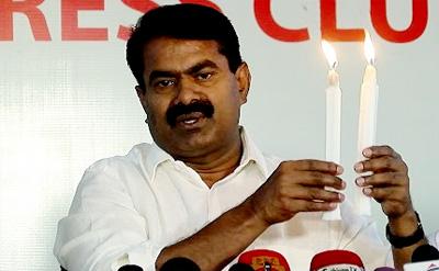 Naam Tamilar Seeman Introduce His Election Symbol