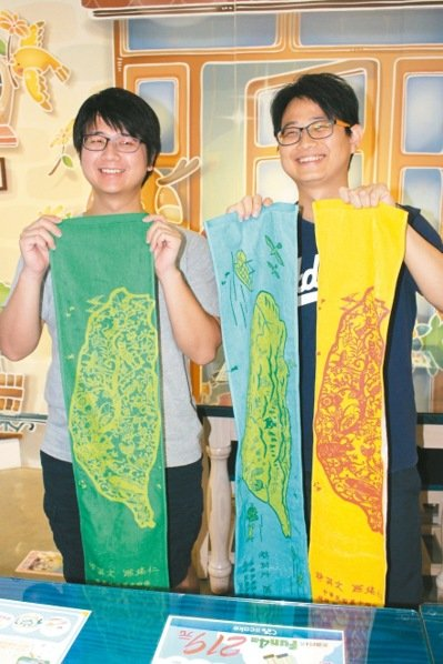 達興織造廠 – 代工中華民國第十四屆總統就職「台灣加油巾」  又驚又喜