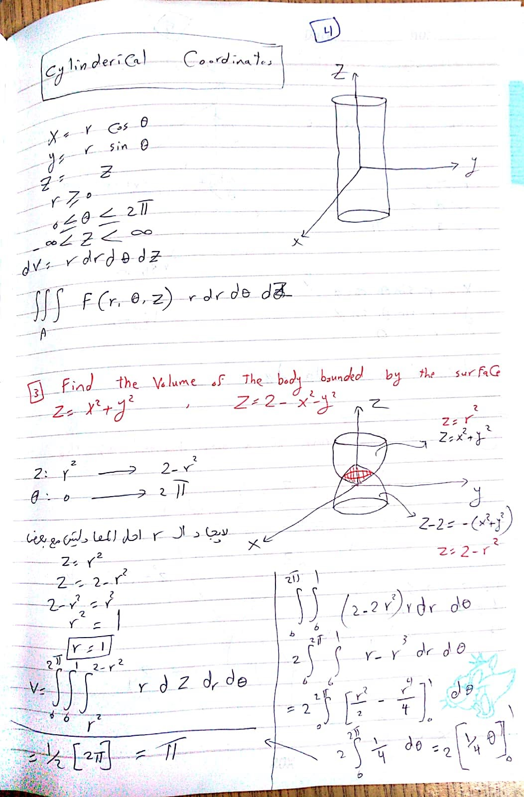 cylindrical coordinates cylindrical coordinates integral cylindrical coordinates to cartesian cylindrical coordinates unit vectors cylindrical coordinates calculator cylindrical coordinates grapher cylindrical coordinates gradient cylindrical coordinates jacobian cylindrical coordinates velocity cylindrical coordinates to rectangular coordinates cylindrical coordinates cross product cylindrical coordinates area element cylindrical coordinates acceleration cylindrical coordinates ansys cylindrical coordinates abaqus cylindrical coordinates area integral cylindrical coordinates animation cylindrical coordinates ansys workbench cylindrical coordinates arc length cylindrical coordinates angular velocity cylindrical coordinates autocad cylindrical coordinates basis vectors cylindrical coordinates bessel function cylindrical coordinates boundary conditions cylindrical coordinates bounds cylindrical coordinates base laplacian cylindrical coordinates bessel heat equation cylindrical coordinates bessel bipolar cylindrical coordinates bessel's equation cylindrical coordinates mass balance cylindrical coordinates cylindrical coordinates curl cylindrical coordinates conversion cylindrical coordinates converter cylindrical coordinates change of variables cylindrical coordinates comsol cylindrical coordinates conduction cylindrical coordinates control volume cylindrical coordinates continuity equation cylindrical coordinates derivation cylindrical coordinates divergence cylindrical coordinates da cylindrical coordinates dynamics cylindrical coordinates dot product cylindrical coordinates dv cylindrical coordinates double integral cylindrical coordinates diagram cylindrical coordinates differential equation cylindrical coordinates differential volume d/dx in cylindrical coordinates cylindrical coordinates 3d graphing cylindrical coordinates examples cylindrical coordinates equation cylindrical coordinates equation of motion cylindrical coordinates electromagnetics cylindrical coordinates electric field cylindrical coordinates equation calculator cylindrical coordinates ellipse cylindrical coordinates energy equation cylindrical coordinates euler equation cylindrical coordinates explanation cylindrical coordinates formula cylindrical coordinates from cartesian cylindrical coordinates for a sphere cylindrical coordinates fluid mechanics cylindrical coordinates finite volume cylindrical coordinates fluent cylindrical coordinates finite difference cylindrical coordinates for heat conduction cylindrical coordinates for paraboloid cylindrical coordinates finite difference method transform to cylindrical coordinates f=10ax cylindrical coordinates graphing calculator cylindrical coordinates geogebra cylindrical coordinates grapher wolfram cylindrical coordinates gradient derivation cylindrical coordinates gnuplot cylindrical coordinates green function cylindrical coordinates grid cylindrical coordinates gravity cylindrical coordinates heat transfer cylindrical coordinates helix cylindrical coordinates hamiltonian cylindrical coordinates hydrogen atom cylindrical coordinates how to find r finite difference cylindrical coordinates heat equation heat transfer cylindrical coordinates derivation hemisphere in cylindrical coordinates spherical harmonics cylindrical coordinates hyperbolic cylindrical coordinates cylindrical coordinates integral calculator cylindrical coordinates in terms of cartesian cylindrical coordinates in matlab cylindrical coordinates in ansys cylindrical coordinates in abaqus cylindrical coordinates into cartesian cylindrical coordinates images cylindrical coordinates introduction cylindrical coordinates in tikz cylindrical coordinates jacobian matrix jacobian elliptic cylindrical coordinates jacobian transformation cylindrical coordinates jeans equation cylindrical coordinates jerk cylindrical coordinates hydraulic jump cylindrical coordinates cylindrical coordinates khan academy cylindrical coordinates kinematics cylindrical coordinates kinetic energy cylindrical and spherical coordinates khan academy k epsilon model cylindrical coordinates kinematic equations cylindrical coordinates kerr metric cylindrical coordinates k epsilon cylindrical coordinates cylindrical coordinates laplacian cylindrical coordinates line integral cylindrical coordinates line element cylindrical coordinates lagrangian cylindrical coordinates limits cylindrical coordinates latex cylindrical coordinates laplace equation cylindrical coordinates laplacian derivation cylindrical coordinates ls dyna cylindrical coordinates lamar.edu cylindrical coordinates matlab cylindrical coordinates mathematica cylindrical coordinates metric cylindrical coordinates matrix cylindrical coordinates magnitude cylindrical coordinates matlab plot cylindrical coordinates multivariable calculus cylindrical coordinates mechanics cylindrical coordinates maple cylindrical coordinates momentum equation cylindrical coordinates nabla cylindrical coordinates normal vector cylindrical coordinates not centered at origin cylindrical coordinates negative radius cylindrical coordinates nastran cylindrical coordinates navier stokes derivation cylindrical coordinates names cylindrical coordinates notes unit normal cylindrical coordinates navier's equation cylindrical coordinates cylindrical coordinates of a sphere cylindrical coordinates of a cone cylindrical coordinates openfoam cylindrical coordinates orthogonal cylindrical coordinates order of integration cylindrical coordinates order cylindrical coordinates of a paraboloid cylindrical coordinates operators cylindrical coordinates of vector cylindrical coordinates on matlab cylindrical coordinates pdf cylindrical coordinates plotter cylindrical coordinates physics cylindrical coordinates parameterization cylindrical coordinates patrickjmt cylindrical coordinates ppt cylindrical coordinates problems and solutions cylindrical coordinates position vector cylindrical coordinates partial derivatives cylindrical coordinates plot mathematica cylindrical coordinates questions quadrupole moment cylindrical coordinates cylindrical coordinates robot cylindrical coordinates rho cylindrical coordinates rotation cylindrical coordinates r cylindrical coordinates rotor cylindrical coordinates right hand rule cylindrical coordinates relationship cylindrical coordinates rotation matrix cylindrical coordinates radial direction cylindrical coordinates reflection r cylindrical coordinates z cross r cylindrical coordinates r theta z cylindrical coordinates r vector in cylindrical coordinates cylindrical coordinates z=r r=5 in cylindrical coordinates r plot cylindrical coordinates cylindrical coordinates find r cylindrical coordinates surface integral cylindrical coordinates system cylindrical coordinates sphere cylindrical coordinates stress cylindrical coordinates system pdf cylindrical coordinates scale factors cylindrical coordinates s cylindrical coordinates stress tensor cylindrical coordinates spherical cylindrical coordinates strain cylindrical coordinates triple integral cylindrical coordinates to spherical cylindrical coordinates transformation cylindrical coordinates theta cylindrical coordinates to rectangular calculator cylindrical coordinates triple integral examples cylindrical coordinates to cartesian matlab cylindrical coordinates triple integral calculator cylindrical coordinates unit vectors to cartesian cylindrical coordinates unit vectors proof cylindrical coordinates uses parabolic cylindrical coordinates unit vectors spherical to cylindrical coordinates unit vectors elliptic cylindrical coordinates unit vectors are cylindrical coordinates unique use cylindrical coordinates to calculate integration using cylindrical coordinates cylindrical coordinates volume element cylindrical coordinates vector cylindrical coordinates vs spherical coordinates cylindrical coordinates volume cylindrical coordinates vs polar coordinates cylindrical coordinates volume integral cylindrical coordinates vorticity cylindrical coordinates vs cartesian cylindrical coordinates volume of sphere del cross v cylindrical coordinates cylindrical coordinates wolfram cylindrical coordinates wiki cylindrical coordinates wolfram alpha cylindrical coordinates wave equation cross product cylindrical coordinates wiki plot cylindrical coordinates wolfram alpha gradient in cylindrical coordinates wiki curl in cylindrical coordinates wolfram why use cylindrical coordinates wave equation cylindrical coordinates solution cylindrical coordinates x y z cylindrical coordinates x^2+y^2 cylindrical coordinates x= x hat in cylindrical coordinates x^2 in cylindrical coordinates cylindrical coordinates sqrt(x^2+y^2) x cylindrical coordinates cylindrical coordinates youtube cylindrical coordinates y y hat in cylindrical coordinates y in cylindrical coordinates cylindrical coordinates z z cylindrical coordinates x y z cylindrical coordinates 1d cylindrical coordinates cylindrical coordinates 2d continuity equation cylindrical coordinates 2d distance between 2 cylindrical coordinates cylindrical and spherical coordinates 2 comsol 2d cylindrical coordinates cylindrical coordinates 3d cylindrical coordinates 3d plot cartesian to cylindrical coordinates 3d matlab plot cylindrical coordinates 3d fourier transform cylindrical coordinates 3d cylindrical coordinates calc 3 3d graph cylindrical coordinates 3 dimensional cylindrical coordinates comsol 3d cylindrical coordinates calc 3 cylindrical coordinates theta = pi/4 cylindrical coordinates