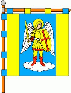 Сколе. Флаг города