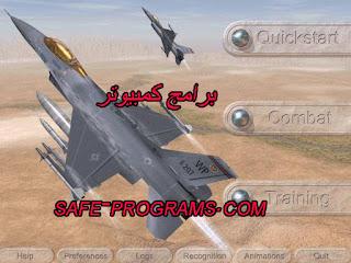 تحميل العاب طائرات f16