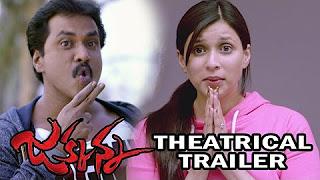 Jakkanna Theatrical Trailer __ Jakkanna Movie __ Sunil, Mannara Chopra, Dinesh