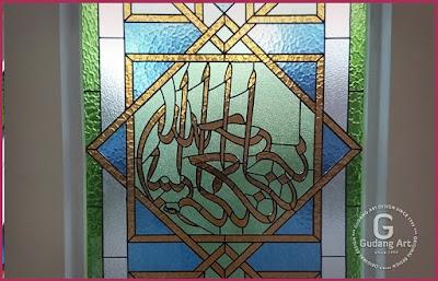 Harga-Kaca-Patri-Kaligrafi