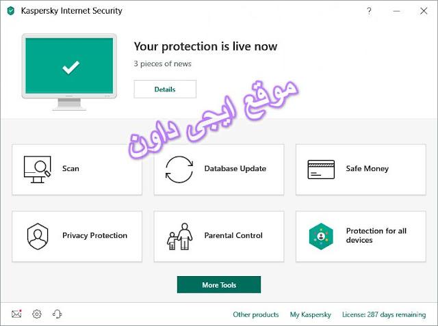 تحميل برنامج كاسبر 2019 اقوى انتى فيرس فى العالم Kaspersky Internet Security