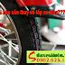Khi nào nên thay lốp vỏ xe máy?