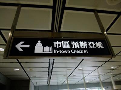 ♥ Allycia ♥: [香港] Travel in H.K. 香港-- 喜記 蟹將軍(避風塘炒辣蟹), Popeyes 炸雞